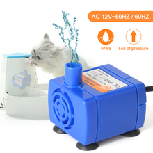 Mini Pet drinking Fountain Pump AC12V water Pump fit for Dog cat drinking water Replacement ultra-quiet electric water dispenser mini water dispenser cooler drinking water fountain hot cold water machine for home office