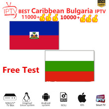 Full HD IPTV Bulgaria Caribbean IPTV M3U for MAG box Smart TV M3U list Bulgaria Caribbean IPTV Smarters pro caribbean houses