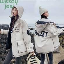 Hooded Jackets Parka Winter Jacket Women casual Style 2019 New Korean Loose Coat thick warm coat