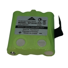 4.8V 700MAH NI-MH rechargeable Battery Pack For Uniden BP-38 BP-40 BT-1013 BT-537 GMR FRS 2Way Radio batteries batteria for sale bt 50q ni mh battery for topcon total station