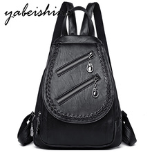 Waterproof Women Backpack Retro Double zipper Travel Leather School Bag For Girl Female Shoulder Bags backpack
