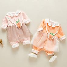 2020 Cute Baby kombinezon jednoczęściowy dla dziecięca odzież wierzchnia bawełna marchew noworodka pajacyki odzież dla niemowląt dziewczynka kombinezon chłopiec ubrania tanie tanio msnynieco Poliester COTTON Patchwork O-neck Przycisk zadaszone Unisex Pełna M0529 Pasuje prawda na wymiar weź swój normalny rozmiar