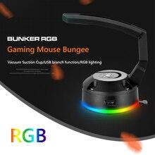 RGB 게임용 마우스 번지 케이블 와이어 홀더 흡입 컵 마우스 코드 관리 클립 픽서 2 포트 USB 14 조명 모드
