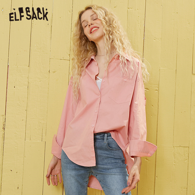 ELFSACK White Solid Minimalist Style Oversive Blouse Women 2020 Spring Pink Pure Long Sleeve Casual Ladies Daily Basic Tops