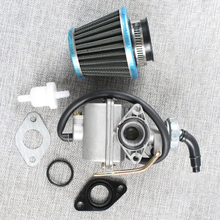 Карбюратор Комплект Замена для 50cc 70cc 90cc 110cc 125cc 135cc PZ ATV Quad бензопила части двигателя