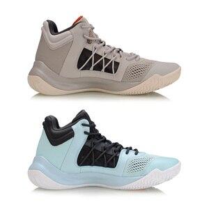 Image 2 - (Break Code)Li Ning Men STORM On Court Basketball Shoes Cushion LiNing li ning Cloud Sport Shoes Support Sneaker ABPP019 XYL289