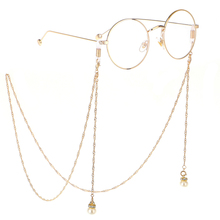 2020 Hot Fashion Glasses Chain Sunglasses Spectacles Vintage Chain Holder Cord Lanyard Necklace Eyewear Accessories 70cm