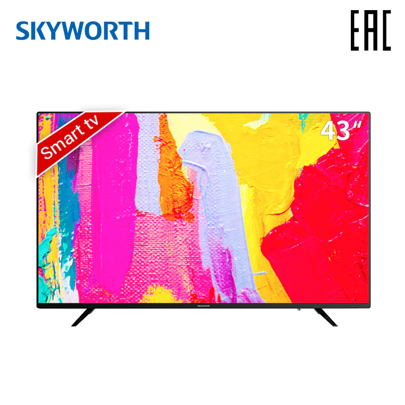 Телевизор 43 дюйма Skyworth 43E2AS FullHD Smart tv