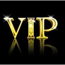 VIP Ссылка для TR Shopper Крышка для еды