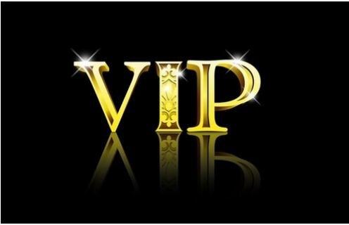 El enlace VIP para la cubierta de comida de TR Shopper