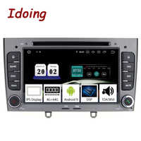 Idoing 7 cal 2Din samochód Android 9.0 radio odtwarzacz multimedialny dla Peugeot 308 PX5 4G + 64G 8 rdzeń IPS ekran nawigacji GPS TDA7850