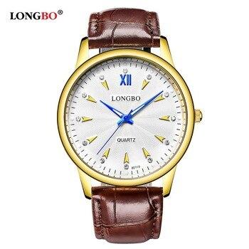 Conjunto de reloj largo Bo/Longbo 80119 coreano tradicional resistente al agua a la moda contratado mesa de pareja auger