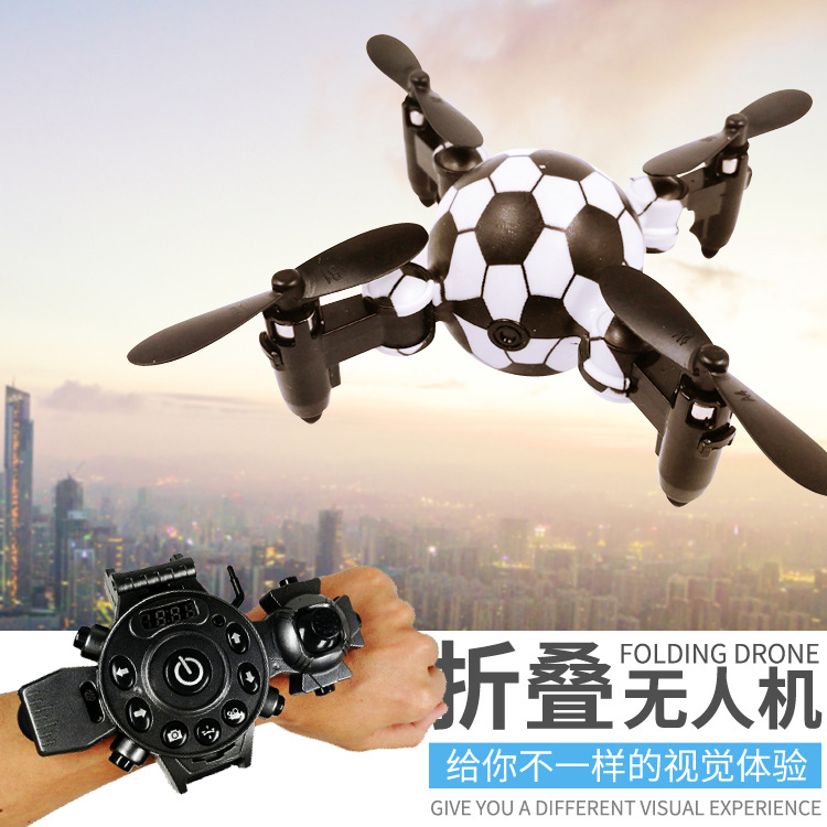 Watch Mini Four-axis UAV (Unmanned Aerial Vehicle) World Cup Football-Shaped Watch Aircraft Toy Smart WiFi Folding Remote Contro
