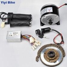 My1016 kit de conversão de motor, scooter elétrico, 24v, 250w, dc, conjunto de motor escovado para bicicleta elétrica, skate emoto kit de