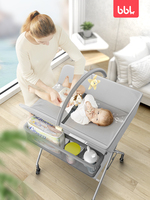children Diaper Table Baby Care Neonatal Change Urine Wet Bath Touch Movable Foldable