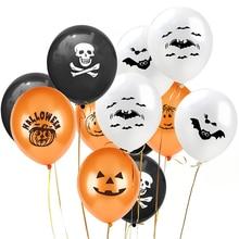 20pcs/set Halloween Party Theme Latex Balloons Pumpkin Bats Patterns Bar Family Reunion KTV Festival Decorations