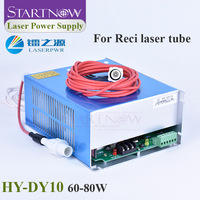 Startnow DY10 For RECI Laser Power Supply 60W W2 V2 W1 T1 For 80W CO2 Laser Marking Machine Parts Cut Engraving DY HY DY10 T2 S2