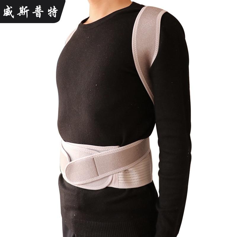 Upgrade-Back Posture Correction Belt Hidden Anti Humpback Orthopedic Useful Product Back Support Posture Quite Suspender Strap