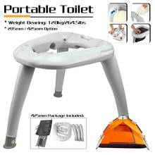 120kg Portable Toilets Seat Foldable Outdoor Bath Removable Travel Potty Toilet Seat Commode Chair Bathroom Fixture 285mm 425mm