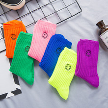 Ladies Comfortable Cotton Socks New Fashion winter Cartoon Smiley Face Embroider