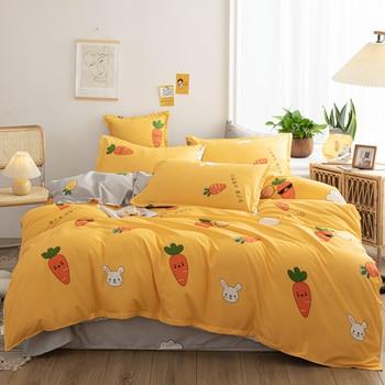 Nordic Bedding Set Yellow Radish  17