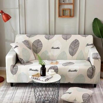 Cubierta de sofá barata, fundas de sofá elásticas, cubierta de banco, funda de sofá cama para sala de estar, toalla de sofá de urdimbre