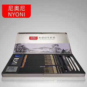 29Pcs Sketch Pencil Set Professional Sketching Charcoal Drawing Kit Wood Pencils Set For Painter School Students Art Supplies(China)