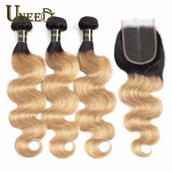 Uneed ブロンド人間の髪のバンドル閉鎖ブラジル実体波 3 バンドルにレースクロージャーダーク根 1B/27 無 Remy 毛織り - DISCOUNT ITEM  51% OFF ヘアエクステンション & ウィッグ