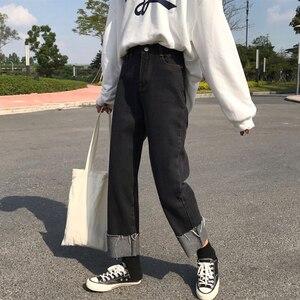 Image 3 - Jeans Vrouwen Zwart Alle Match Volledige Lengte Womens Koreaanse Stijl Dagelijkse Hoge Kwaliteit Straight Casual Hot Koop Famales Broek