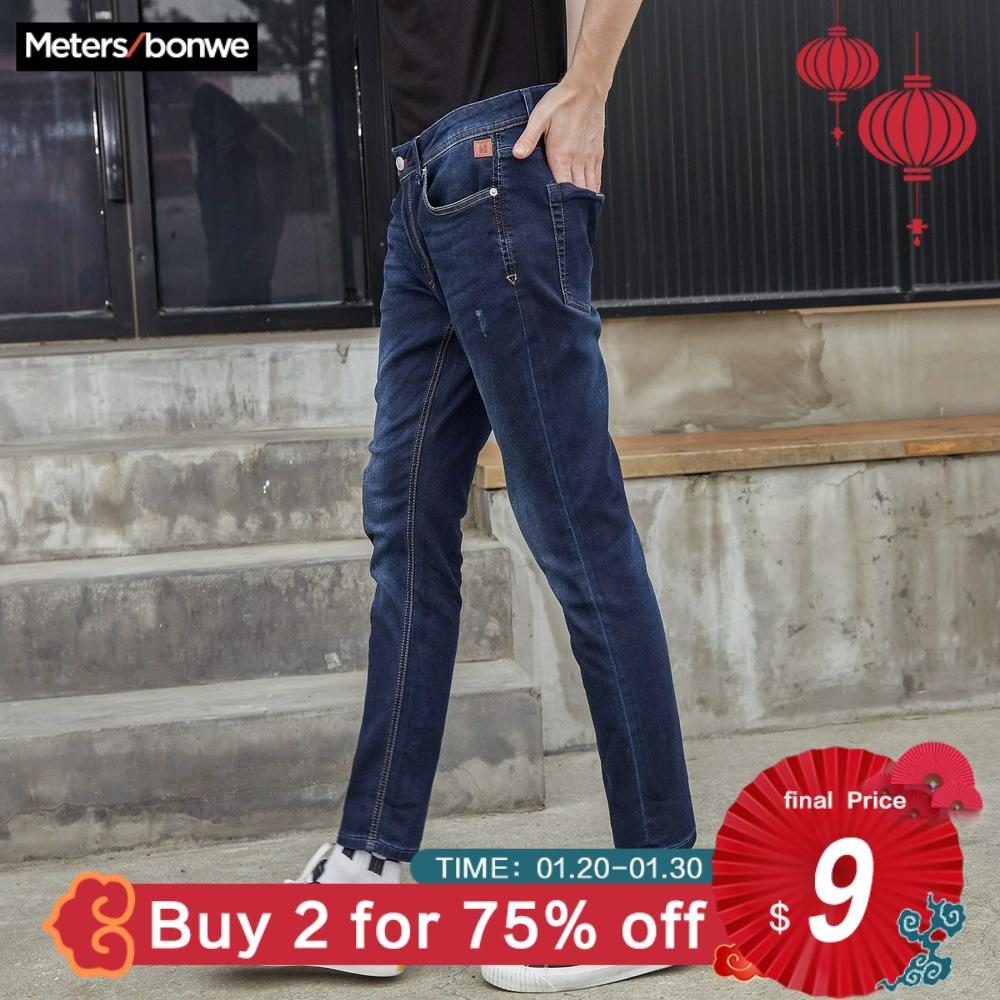 Metersbonwe Straight Jeans Men 2019 Autumn New Casual Youth Trend Slim Jeans Mens  Pants Men Trousers