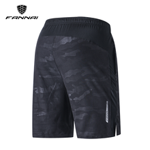 FANNAI Running Shorts Men Quick Dry Sports Workout Jogging Fitness Training Gym Crossfit Casual Pants Camo Camouflage Pockets