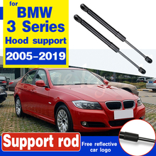 for BMW 3 Series 2005-2019 front hood Engine cover supporting Hydraulic rod Strut spring shock Bars bracket BONNET Support rod for mercedes benz e class w212 2008 2013 front hood engine cover supporting hydraulic rod strut spring shock bars bracket