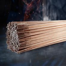 10KG tig Carbon steel welding rod TIG-50 welding rods 1.6MM 2.0MM 2.5MM 3.2MM FREE SHIPPING цена 2017