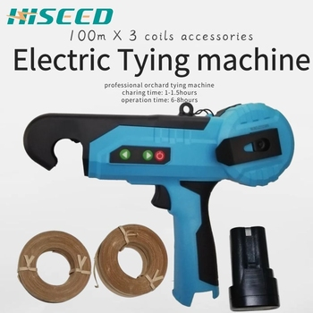 Fruit Tree Tying Machine, Cordless Lithium Battery Electric Fast Charging Function 2019 New Cominmachine, Not Easy To Hurt Trees