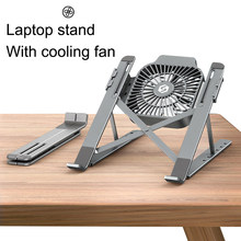 Foldable Desktop Laptop tablet Stand With Cooling Fan Heat Dissipation For HP DELL MacBook Air Pro Stand Notebook Holder Cooler