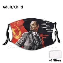 Máscara de lenin poster politians de lenin marx urss urss urss urss urss união soviética comunista comunismo retro vintage política lider