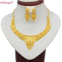 Adixyn Ethnic Jewelry Earrings/Necklace Gold Color African INDIA Dubai Set For Bride Jewelry For Box N05173