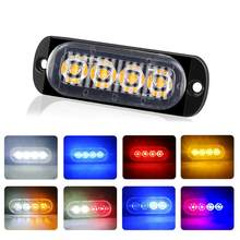 1pc nova pickup flash lâmpada 4led ultra fino lâmpada lateral do carro de frete 18w 12v 6500k 8 cores
