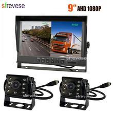 "9"" IPS HD SD DVR Recording 2CH Split 4Pin Car Rear View Monitor + 2x Waterproof AHD 1080P Reversing Backup Camera For Bus Truck"