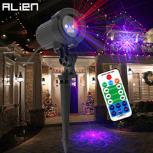 ALIEN Build-in 32 Patterns Red Blue Outdoor Laser Light Projector Waterproof Garden Party Christmas Holiday House Wall Lighting