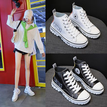 High help white shoe female students fall 2019 new joker running shoes street snap web celebrity sandals women short boots(China)