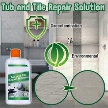 Ванночка и плитка для ремонта раствор для ванной плитки Ванна и плитка для очистки спрей для ремонта Раковины Керамическая фиксация и восстановление плитки раковина#1021g25