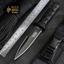 WIND Outdoor diving knife, wild survival tactical outdoor portable sharp military G10 knife