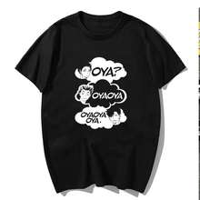 2020 футболка haikyuu с аниме oya мужские милые летние топы