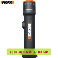 Portable Lanterns WORX WX027.9 Rechargeable flashlights LED light lamp lamps flashlight Lantern