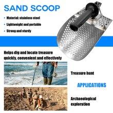 Пляжный песок Совок с ручкой металлодетектор инструмент металлодетекторы износостойкий Быстрый просеивание металлоискатель Лопата