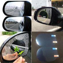 Пленка от дождя для зеркала заднего вида 1 шт противотуманная