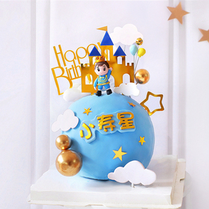 Image 3 - Royal Crown Castle Star Balloons Little Prince Boy Birthday Cake Topper Dessert Decoration for Party Lovely Gifts