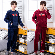 Navy Blue 2PCS Sleepwear Home Wear Negligee Men Pajamas Set Nightwear S