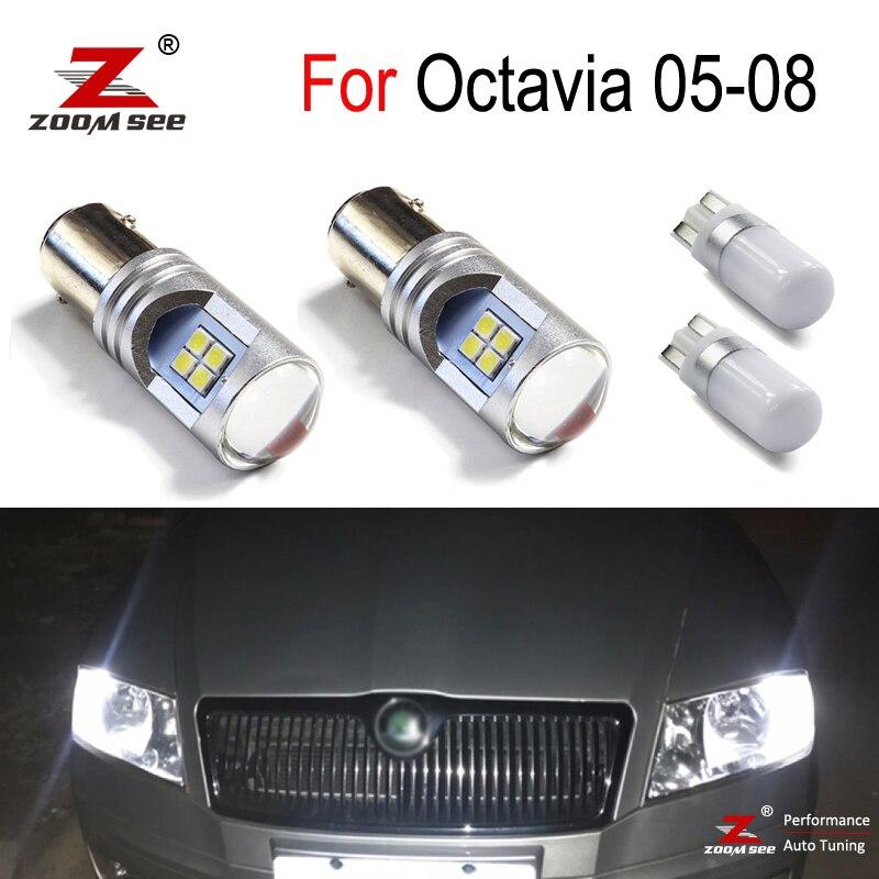 Canbus White LED Bulb Reverse + Parking Position Lamp + Under Mirror Light For 2005-2008 Skoda Octavia MK2 A5 1Z 1Z3 1Z5